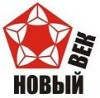 """Логотип """"НОВЫЙ ВЕК"""" (ИП КОВАЛЁВ С.Ю.)"""
