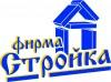 Логотип СТРОЙКА, строительные материалы